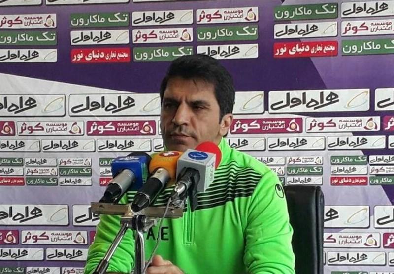 امامی فر: فوتبالی که امروز انجام دادیم مدنظر ما و علی کریمی نبود، ای کاش در نیمه اول گل خورده بودیم