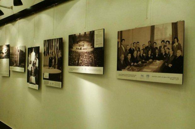 نمایشگاه عکس و اسناد همکاری سازمان ملل متحد و ایران