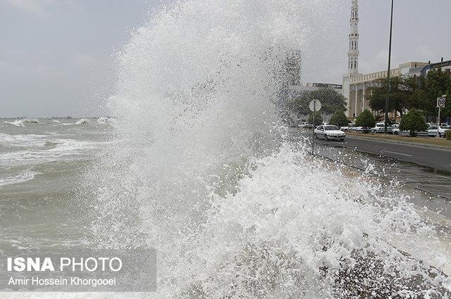 اخطاریه سازمان هواشناسی درباره افزایش طول موج آب های شمالی و جنوبی کشور