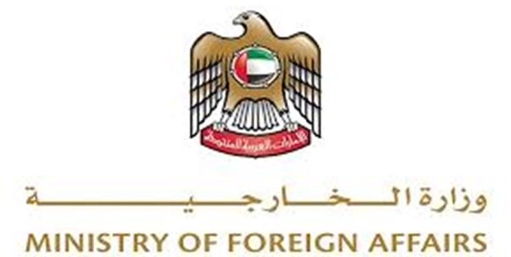 امارات اذعان کرد؛ 4 کشتی هدف قرار گرفتند