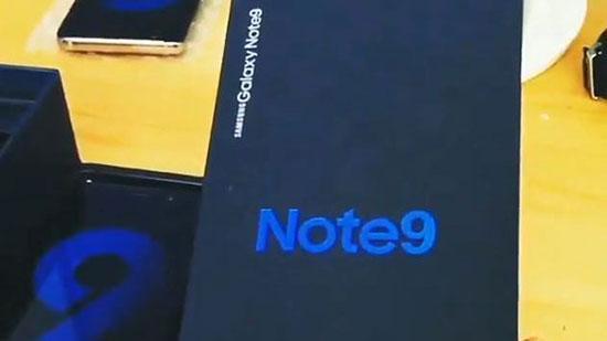 جعبه گشایی گلکسی نوت 9 (Galaxy Note 9)