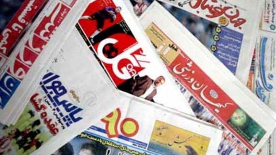 15 مرداد ، تیتر یک روزنامه های ورزشی صبح ایران
