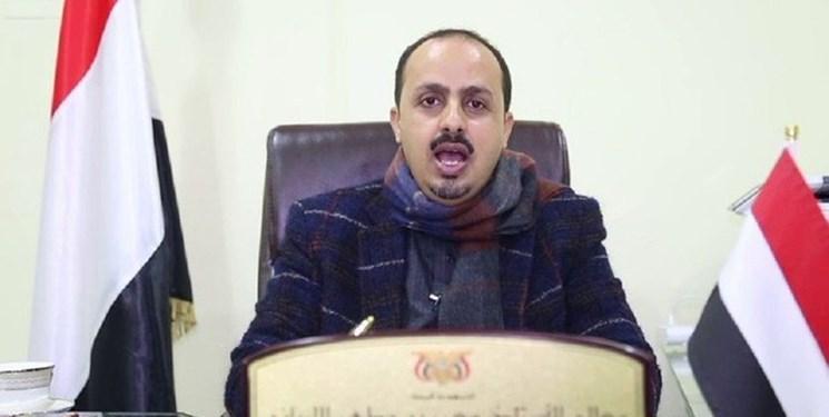 واکنش دولت هادی به معین سفیر جدید یمن در ایران