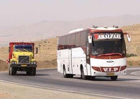 آغازپیش فروش بلیط اتوبوس های برون شهری به زائران اربعین در کرمان