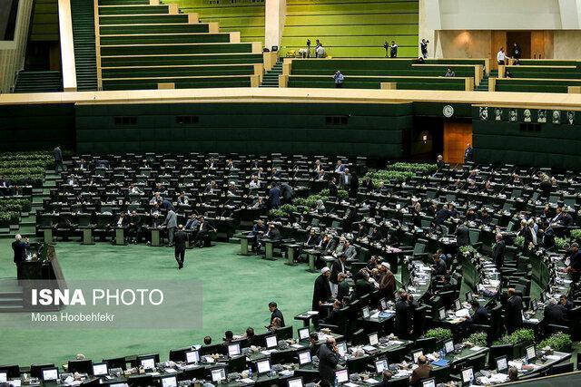 آغاز جلسه علنی مجلس، سوال از وزرای اقتصاد و ارتباطات در دستور