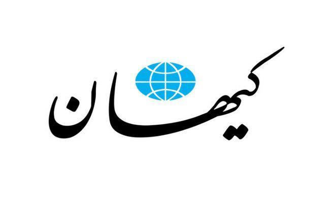 کیهان: رامبد به شناسنامه و هویت ایرانی دهن کجی کرد