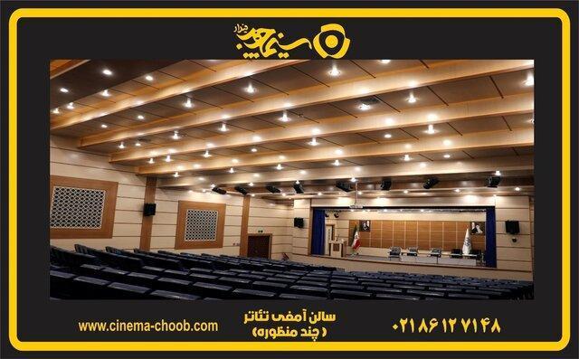 تاثیر سالن های آمفی تئاتر و سینما در رشد مالی مراکز تجاری و تفریحی ایران