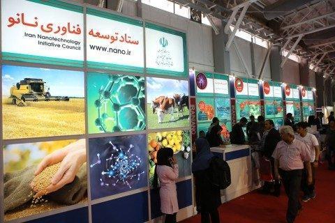 معرفی محصولات و خدمات مبتنی بر فناوری نانو در نمایشگاه آگروفود