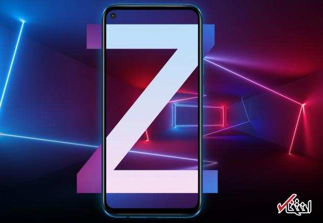 گزینه مقرون به صرفه شرکت هواوی برای خریداران گوشی هوشمند ، گوشی نوا 5z ارزان تر از نوا 5i Pro است