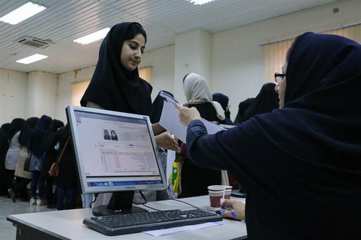 مهلت ثبت نام در جشنواره دانشجویان نمونه فردا، 20 آبان به خاتمه می رسد