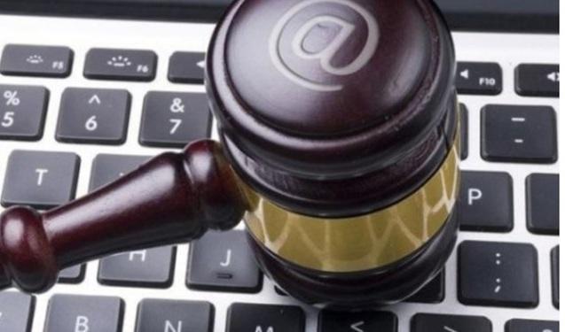 برگزاری اولین جلسه دادگاه آنلاین