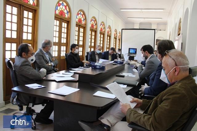 نشست آنالیز آیین نامه ها و دستورالعمل های اجرایی حمایتی صندوق توسعه برگزار گردید