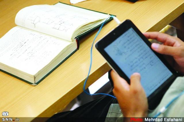 تشکیل کارگروه آزمون های الکترونیکی در دانشگاه شیراز