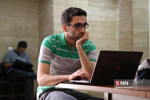 دانشکده آموزش های الکترونیکی دانشگاه شیراز بدون کنکور دانشجو می پذیرد