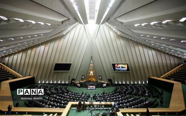 آغاز آنالیز علنی لایحه بودجه در مجلس از 14 بهمن