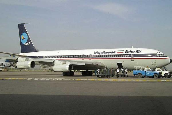 آشنایی با شرکت هواپیمایی ساها